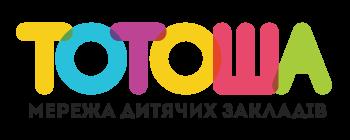 Тотоша
