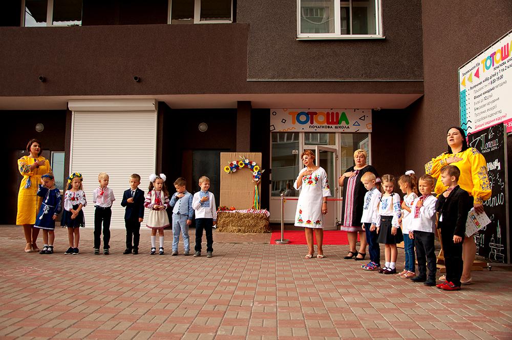 Открытие начальной школы